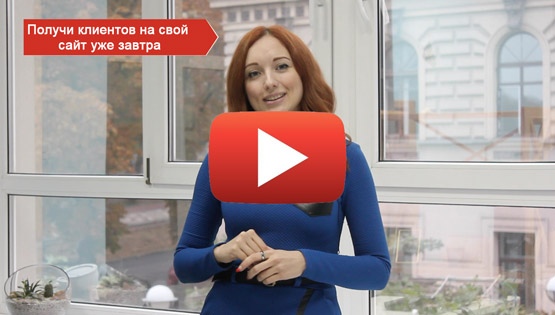 курсы adwords, курс adwords, курсы google adwords, google adwords курс торрент