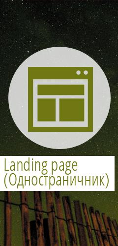 Создание сайта днепропетровск разработка и изготовление сайтов создание и разработка сайтов москва