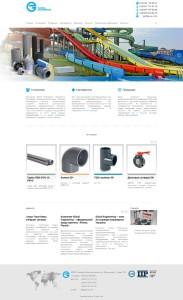 промышленные системы global engineering