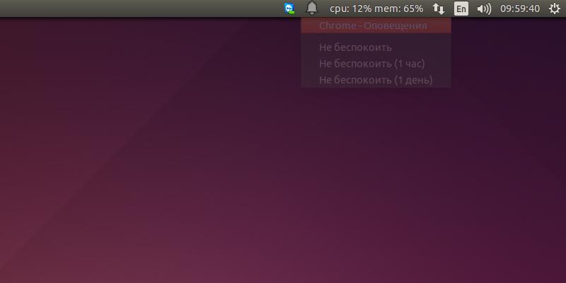 unsub_ubuntu