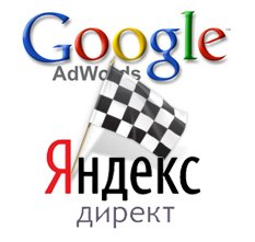 курсы яндекс директ, google adwords курсы
