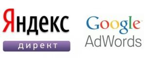 Яндекс реклама для начинающих. Adwords, яндекс директ для начинающих видео.