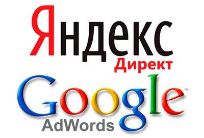 Уроки настройки яндекс директ бесплатно. Контекстная реклама, google adwords уроки.