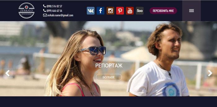 professionalnaya fotos'emka ZERKALO