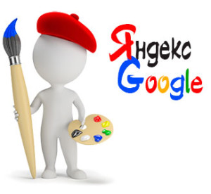 Google, реклама в яндекс директ видео.
