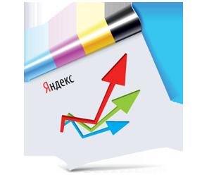 дать рекламу в директе, как дать рекламу в яндекс директ, купить рекламу в яндексе, как дать контекстную рекламу в гугле