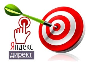 как создать кампанию в яндекс директ, в adwords