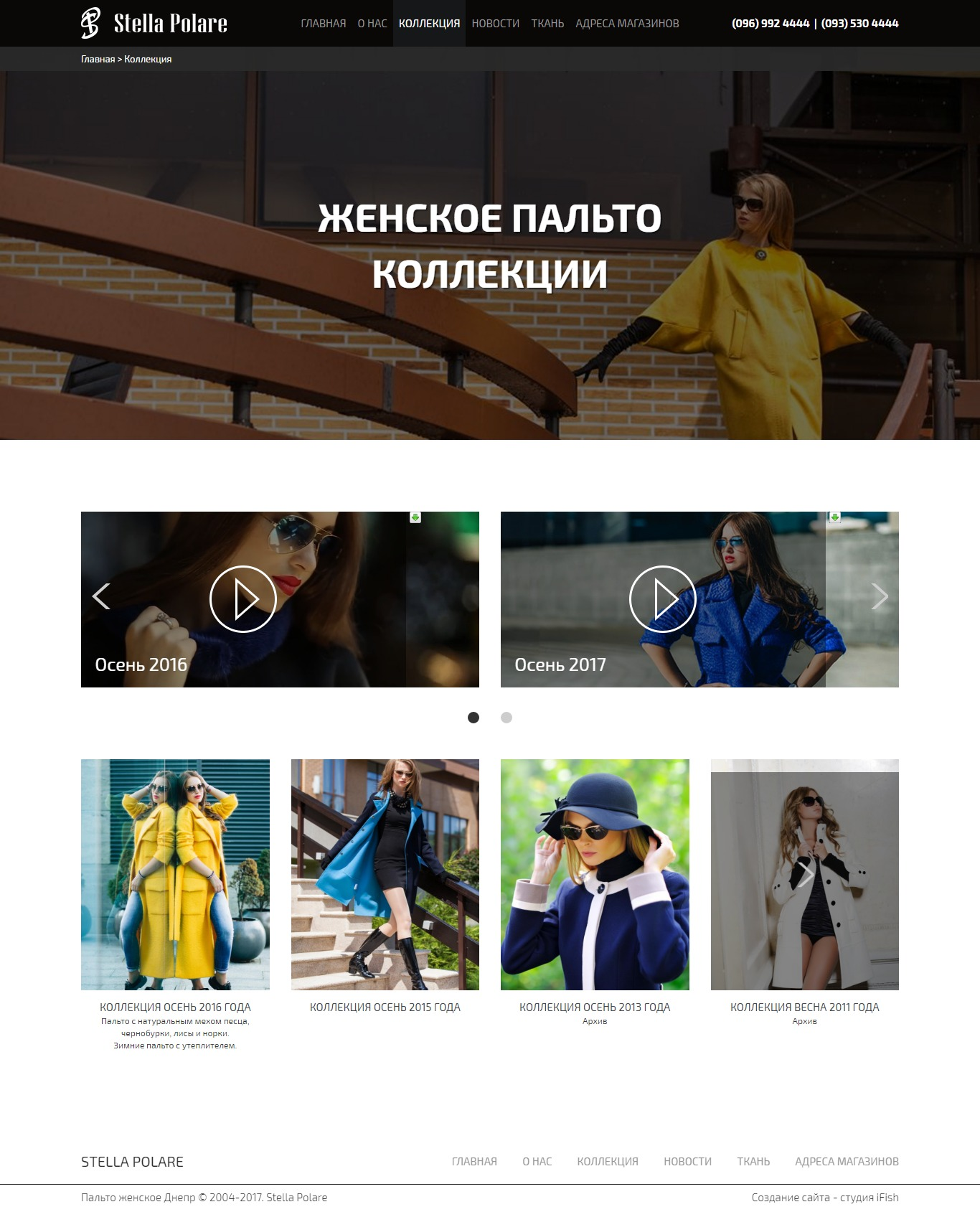 Collection -palto.dp.ua_category_produktsiya_