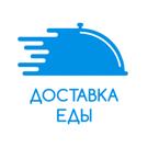 Доставка продуктов DostavkaEdi